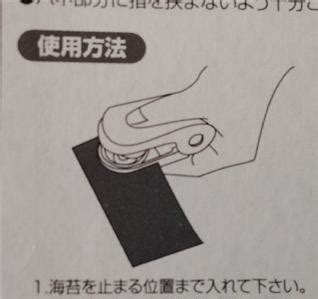 Promo Termurah Punch Tool For Dried Laver Bento Nori Puncher Ala panda seaweed nori cutter punch bento accessories ebay