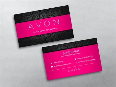 avon business cards - Avon Gift Card