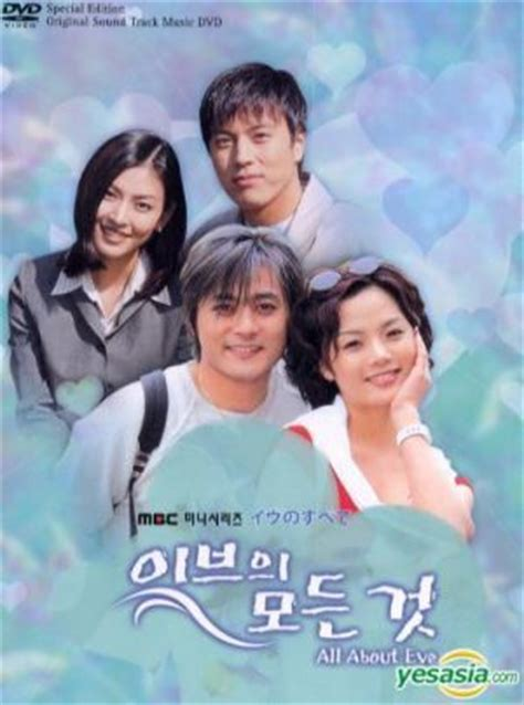 film korea all about eve 20 drama korea dengan rating tertinggi sepanjang masa