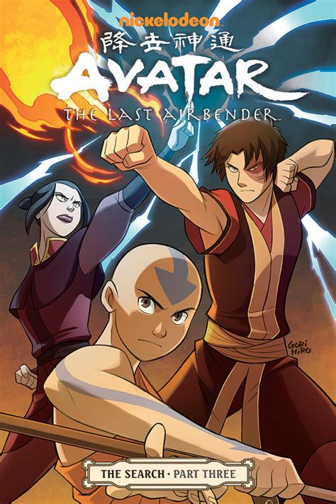 avatar the last airbender the search avatar the last airbender the search part 3 review