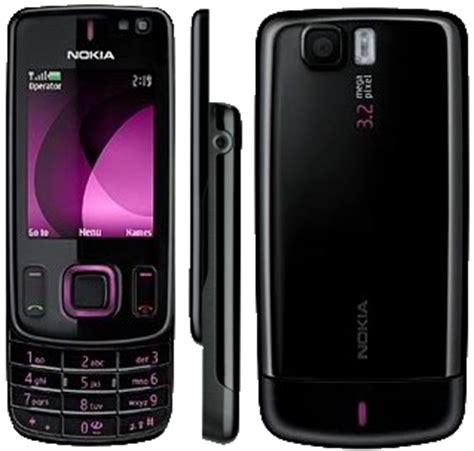 Hp Nokia 6600 nokia 6600 slide mobile price in pakistan priceinpkr prices in rupee