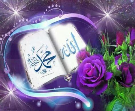 Prenada Media Al Quran Perempuan wujud perhatian islam terhadap wanita dalam konteks surat