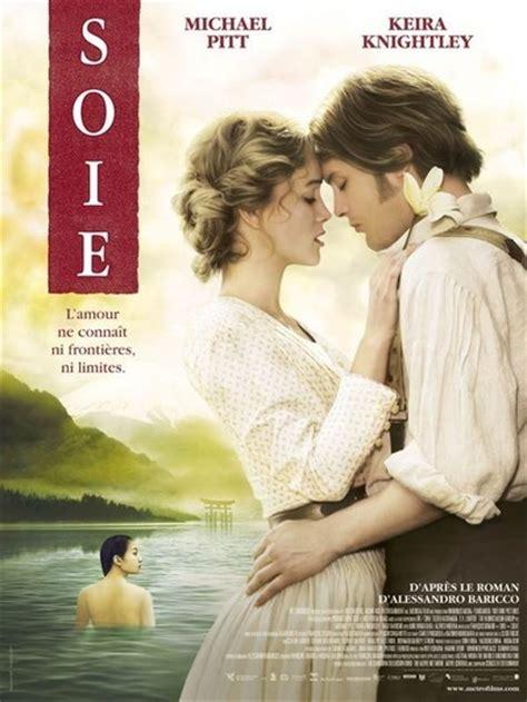film romance historique streaming silk movie review film summary 2007 roger ebert