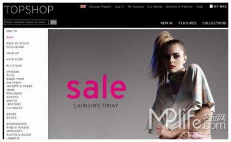 Topshop Sale Launches Today by 年中折扣报 八大英国品牌官网打折 新浪时尚 新浪网