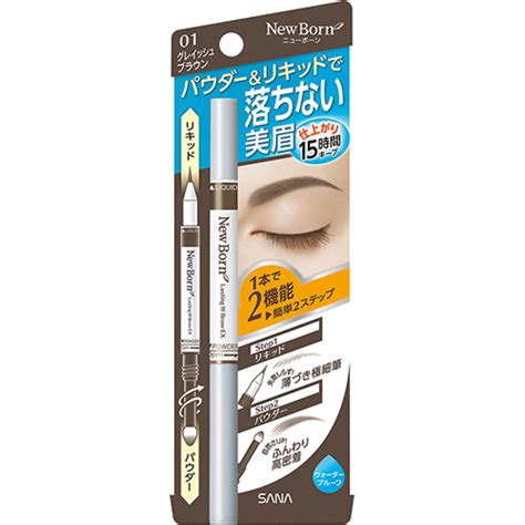Sana New Born Eyeliner Ex sana japan new born eyebrow lasting w brow ex liquid
