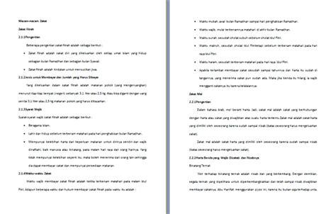 format makalah agama islam contoh makalah agama islam tentang zakat unduh dokumen