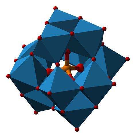 Tungstophosphoric Acid Hydrate 1005830100 phosphotungstic acid