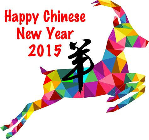 what date does new year start 2015 happy new year 2015 denny wong