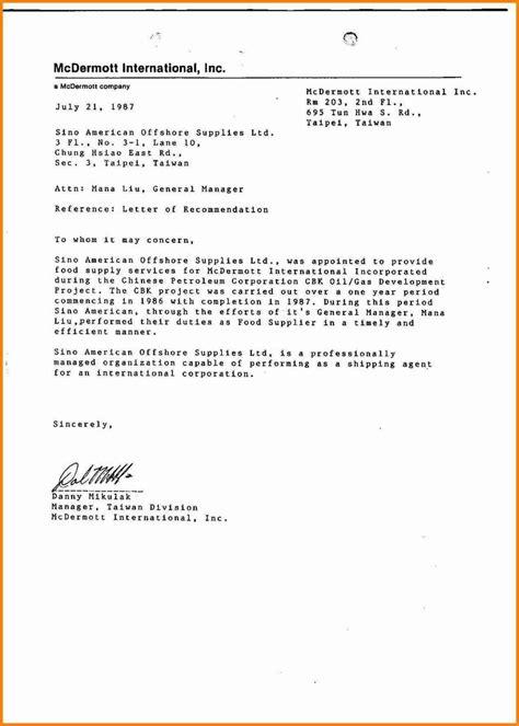 fresh general letter recommendation sample