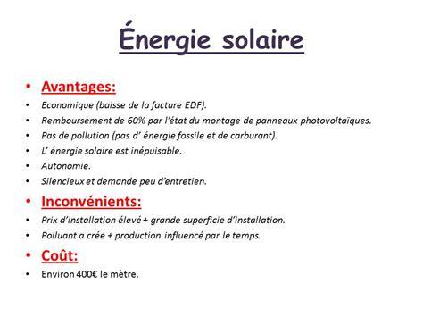 Avantage De L énergie Solaire 3536 by 233 Nergie Solaire Avantages Energies Naturels