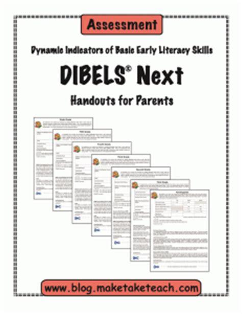 Dibels Next Parent Handouts Make Take Amp Teach