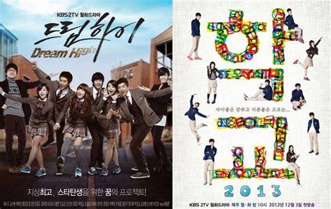 film barat bertema high school dream high hingga school 2013 drama sekolahan terbaik