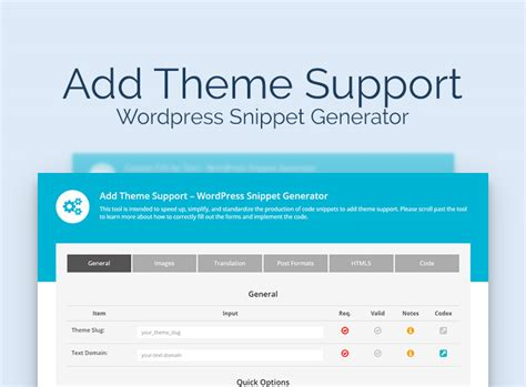 theme options generator add theme support wordpress snippet generator