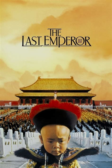 film china full movie 187 foxhounder films the last emperor review