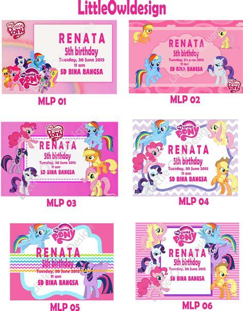 Undangan Custom Kertas Paper 260gsm jual undangan ultah pony custom birthday