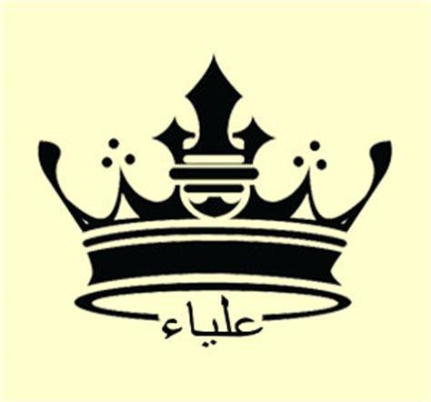 princess crown tattoos