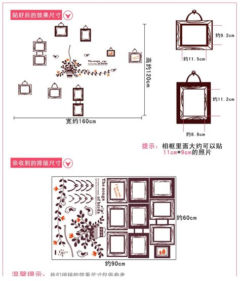 wallpaper paris coklat toko jual wall sticker di jakarta stiker dinding murah