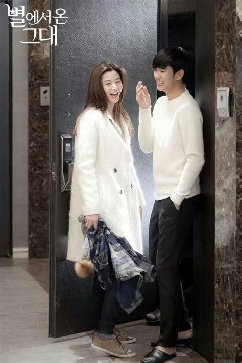 film drama korea my love from another star jun ji hyun kim soo hyun my love from another star