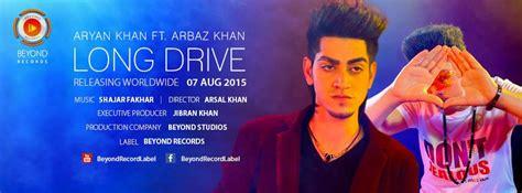 drive song arbaz khan and aryan khan long drive official music