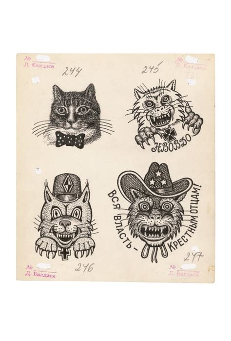 russian criminal tattoo encyclopaedia russian criminal encyclopaedia postcards current