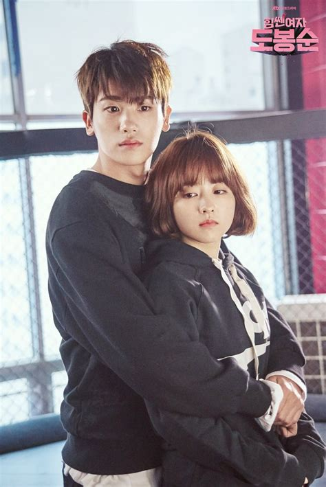 film korea vulgar 227 best images about korean drama my dirty secret on