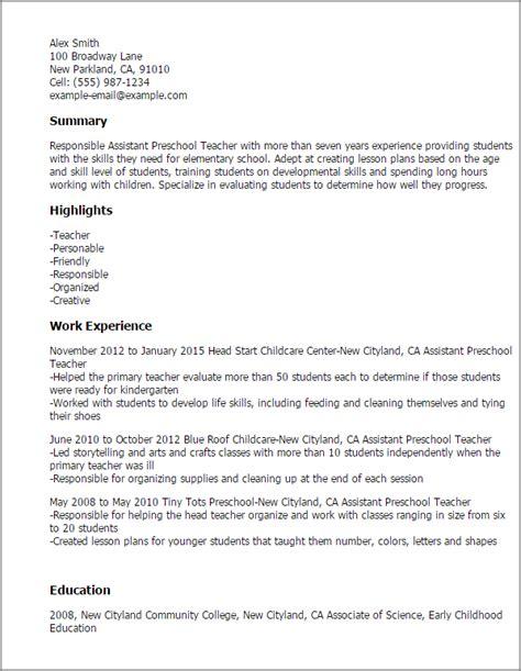 Daycare teacher resume objective statement