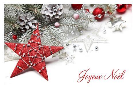 Cartes De Noel Gratuite by Carte Vœux No 235 L Entreprise 224 Imprimer Gratuitement