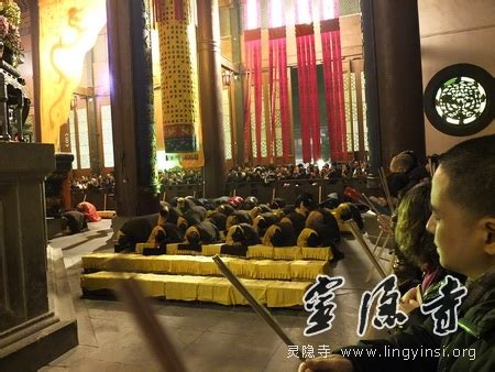 new year midnight temple ceremony lingyinsi temple lingyin temple offers blessing service