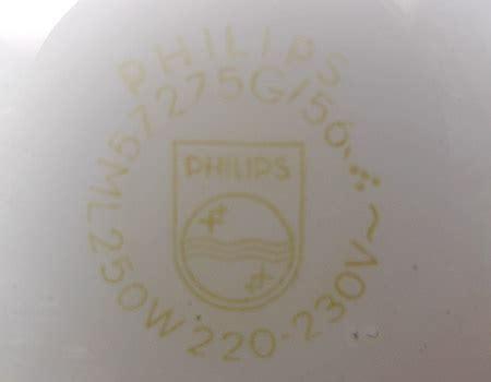 Lu Philips Ml 250 Watt philips ml 250 watt 1961 self ballasted l