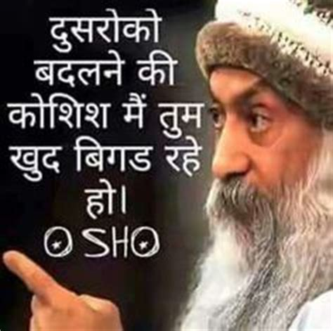 osho biography in hindi video 1000 images about osho on pinterest wild women