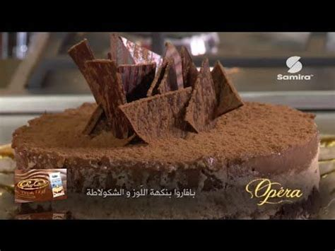 recette de cuisine alg駻ienne samira 17 best images about samira tv recepten op youtoube on