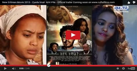 bedroom partner full movie eritrean movie new 2015 myideasbedroom com