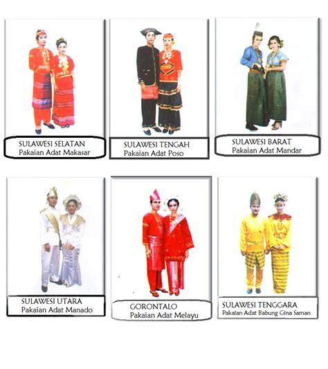 Nama Baju Daerah Sulawesi gambar pakaian adat sulawesi barat