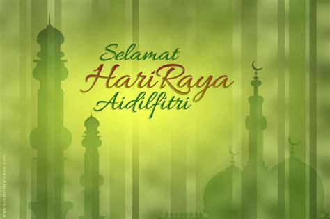 Lu Proyektor Selamat Puasa Hari Raya Idul Fitri nexttrade selamat hari raya from nexttrade