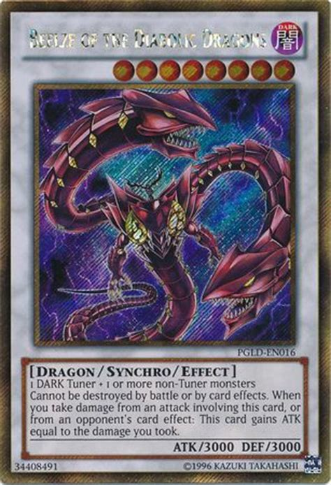 Kartu Yugioh Dragocytos Corrupted Nethersoul Gold Secret beelze of the diabolic dragons pgld en016 gold secret