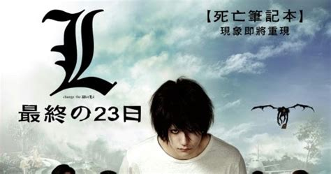anime death note bd sub indo death note 3 l change the world anime sub indo