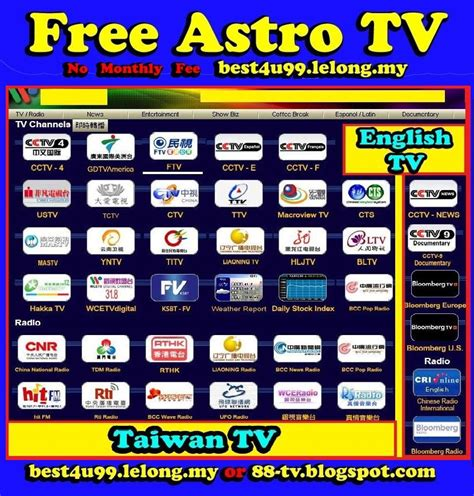 Tv Malaysia free astro tv taiwan iptv satellite end 7 4 2015 11 59 pm