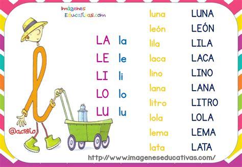 imagenes educativas lectura fichas de lectura letrilandia lectura imagenes