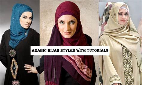 tutorial hijab arab saudi trendy arabic hijab styles with tutorials step by step