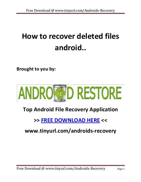 how to recover deleted files on android how to recover deleted files android