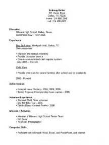 Student resume example resume example high school student resume