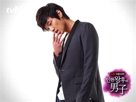 xem film queen in hyun s man queen in hyun s man 인현왕후의 남자 drama picture gallery
