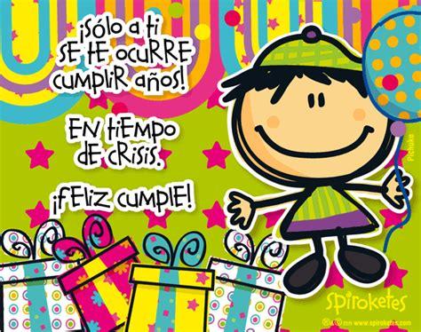 imagenes graciosas de feliz cumpleaños para amigos postales de feliz cumplea 241 os ツ tarjetas de feliz