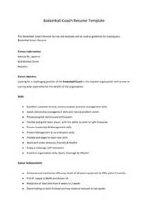 sample resume for college basketball coach basketball coach resume sample