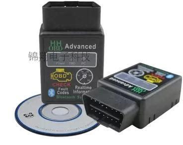 wts  ultra mini bluetooth elm obd scanner
