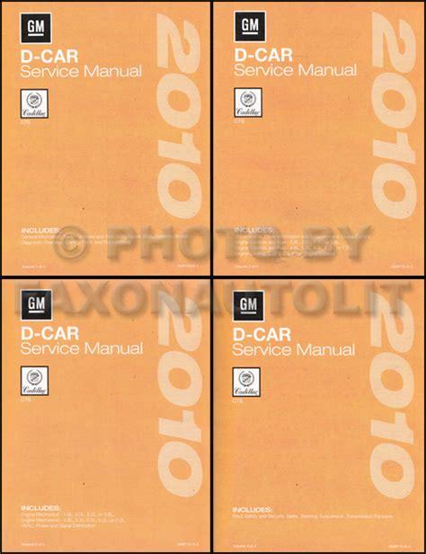 best car repair manuals 2010 cadillac cts v security system 2010 cadillac cts and cts v repair shop manual 4 volume set original