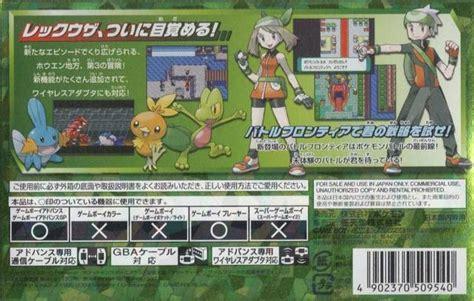 emuparadise pokemon emerald pokemon emerald gba rom emuparadise
