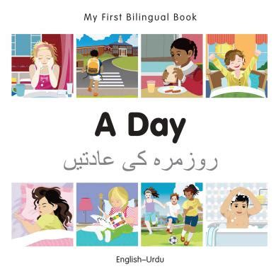 my bilingual book urdu books a day urdu milet
