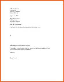 Change Of Business Address Letter Format 5 Change Of Address Letter Denial Letter Sample