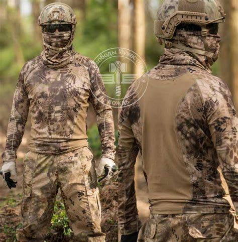 Chiefs Tactical Mask Mandrake chiefs tactical sport sleeve neck t